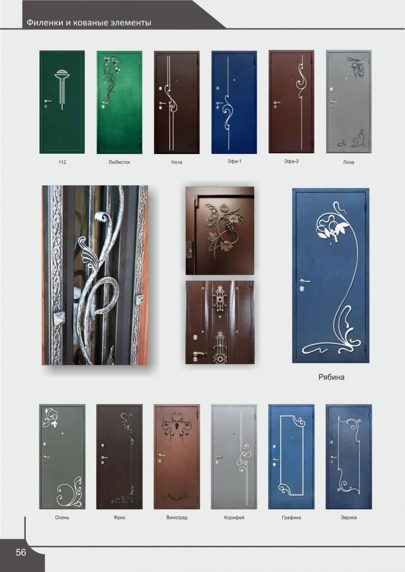 стальная дверь с металлической филенкой
